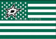 Dallas Stars USA star stripe NHL Premium Team Hockey Flag 3X5FT