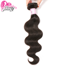 Beauty Forever Peruvian Hair Body Wave 100% Remy Human Hair Weave Bundles Natural Color 8-30 inch Free Shipping(China)