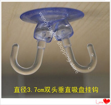 With hook double head 3.7CM Wall Hooks Hanger Kitchen Bathroom Suction Cup Sucker Accessorie(China)