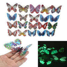 20pcs 8cm Colorful Artificial Butterfly Luminous Fridge Magnet for Home Christmas Wedding Decoration Shining At Night
