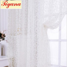 NEW Voile Curtain Small Flower Gauze Voile Tulle Screening Window Tulle Curtain European Valance Sitting Room HOT SALE WP173 *15(China)