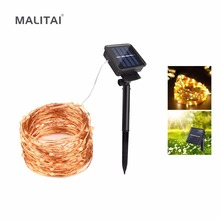 MALITAI Solar Power LED Holiday light 10M 20M Copper Wire LED String Outdoor lamp Decorative Garden Lawn Wedding Party Christmas