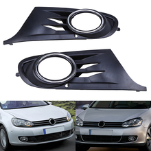 Car Lower Bumper Grille Fog Light Covers Decoration For VW Golf MK6 Variant 2009 2010 2011 2012 2013 Racing Grilles 1 Pair