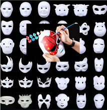 DIY Blank mask, sturdy and durable, White Cosplay Costume Party mask for Masquerade Cosplay Party Halloween Christmas kids, W99(China)