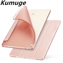 Cover Case for Apple iPad Mini 1/2/3 TPU Silicone Back Cover for iPad Mini 4 Flip Stand Protect Tablet Case  Capa Para+Film +Pen
