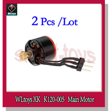2Pcs XK K120 Main Motor Brushless K120-005 for WLtoys K120 RC Helicopter Parts