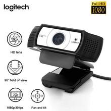 logitech c930e driver free download
