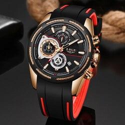 2019New LIGE силиконовый ремешок мужские часы модный топ бренд класса люкс Бизнес Кварцевые часы с подсветкой мужские повседневные водонепрониц...