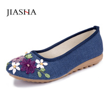 2017 New Women Flower Casual Shoes Cotton Fabric Comfortable Round Toe Student Flat Shoes Woman