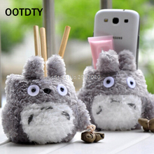 Cute Fluffy Totoro Pen Holder Brush Pot Phone Holder Cellphone Stand dual Birthday Gift Kawaii D14(China)