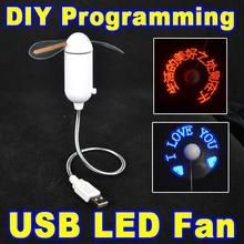 USB 2.0 Gadgets Mini DIY Programmable Fan Flexible LED Red Light Can Reprogramme Any Text Words Advertising Character Messages