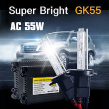 1 Set AC 55W Xenon Lamp H1 H3 H4 H7 H11 9005 9006 881 D2S HID Xenon Kit 4300K 5000k 6000K 8000K Xenon H7 Car Light Bulb(China)