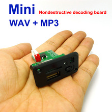 5V12V Mini MP3 decoder board TF USB read card power amplifier pre installed C4B3 player (MP3 player