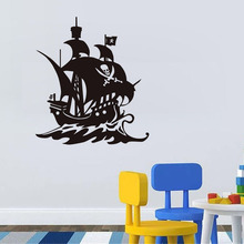 DCTOP Funny New Style Ship Vinyl Wall Sticker For Kids Rooms Self Adhesive Boat Wall Paper Living Room Decoration Murals