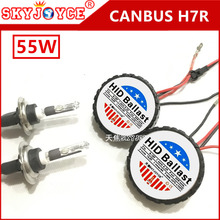 SKYJOYCE Canbus h7r xenon 55w H7R kit mini for all kit xenon H7R 4300K 5000K hid kit H7R xenon bulb canbus ballast car accessory(China)