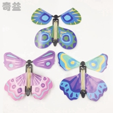 5Pcs Magic Colorful Flying Butterfly Change From Empty Hands Tricks Prop Toy New DAJ9194