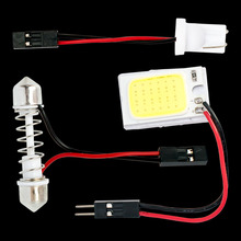 Super Bright T10 W5W C5W Festoon 2 Adapter 18 Chip COB LED Auto Panel Light Reading Bulb Car Interior Map Dome Lamp White DC 12V