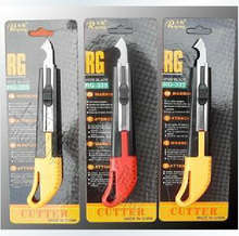 RG-335 High Grade Hook Knife, ABS Plexiglass Dedicated Model Knife with 2 Blades,