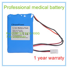 Medic Battery Replacement for ECG ,ECG-100G,ECG-100G High Quality Vital signs monitoring battery