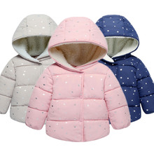 Baby Girls Coat & Jacket Children Outerwear winter Hooded coats Winter Jacket Fashion Kids Coat children's Warm Girls clothing (China)