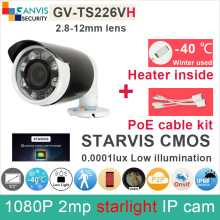 Bulit in heater super low illumination 1080P HD IP camera 2mp SONY IMX291 sensor cctv camera with PoE cable GANVIS GV-TS226VH pk(Hong Kong)