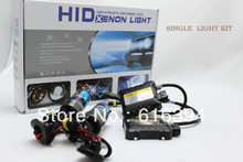 2014 NEW PRODUCTS LOWEST PRICE ,XENON HID KIT ,H1 H3 H4 H8 H9 H11 H13 9005 9006
