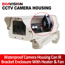 CCTV Camera Housing Aluminum Alloy For Bullet Box Camera With Bracket For Extreme Cold or Warm Outdoor Built-in Heater And Fan