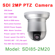 HD SDI 2mp 20x HD PTZ camera indoor 1080p, 7 Alarm input/ 2 Alarm output,Security Ceiling/Wall Mount High Speed Dome Camera