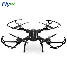 Flytec T22 Huge Foldable RC Quadcopter 2.4G 4CH 6-axis Gyro Altitude Hold Headless Mode 3D Unlimited Flip Aircraft(China)