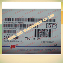 0603 ceramic capacitor 390 k file 0.39 NF / 50 v 390 pf X7R precision 10% hit 100 3