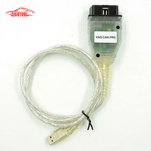 High Quality Professional VAG Diagnostic Tool VCP VAG CAN PRO for VAG/AUDI Free Shipping