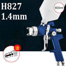 cheap spray gun for car primer painting big spray gun sprayer paint 1.4mm spray gun hvlp(China)