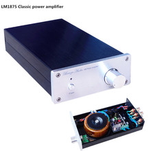 For decades the classic LM1875 amplifier circuit speaker audio amplifier sound is very delicate Naiting 100w stereo amplifiers(China)