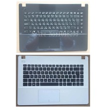Russian Teclado Palmrest Cover keyboard for ASUS X451 X451E X451M X451C X451E1007CA topcase RU laptop keyboard Black White(China)