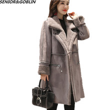 High Quality Fleece Women Lamb Wool Coat 2017 New Autumn Winter Double-breasted Thicken Wool Coat Deer Velvet Casual Lamb Jacket(China)