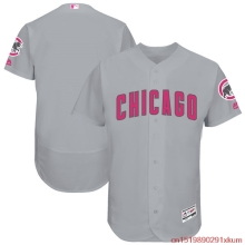 MLB Men's Chicago Cubs Baseball Gray White Mother's Day Flex Base Team Jersey(China)