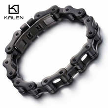 Kalen 23cm Black Plated Bike Chain Bracelet For Men Vintage Stainless Steel Link Chain Cross Charm Bracelet Punk Jewelry 2017