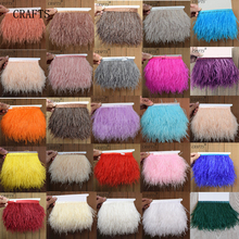 High quality fluffy ostrich feather trimming cloth sideband 98cm long DIY clothing accessories decorative accessories 8-11cm(China)