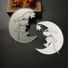 Metal Cutting Dies Cartoon Mouse Moon Die Cuts Template DIY Scrapbook Card Paper Craft Home Decoration Embossing Stencil Cutter