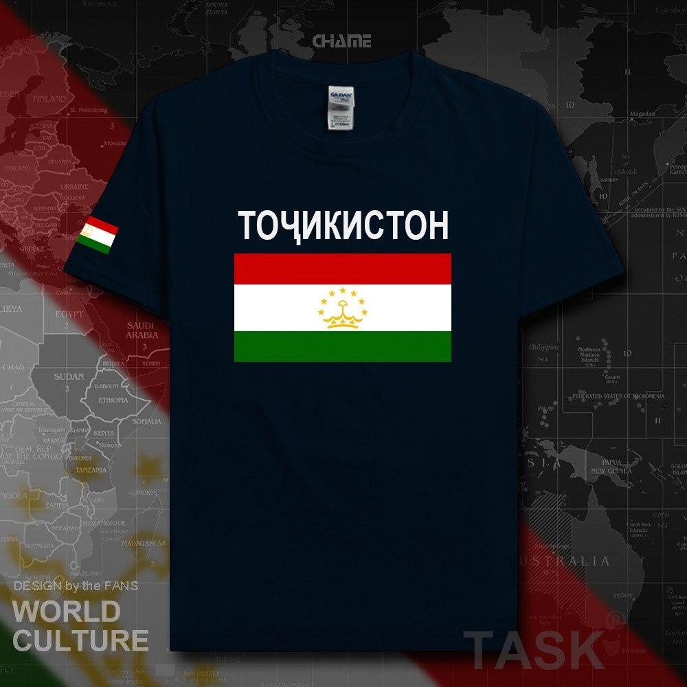 HNat_Tajikistan02_T01navy
