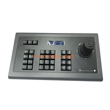 Network 4D Joystick PTZ Keyboard Controller GM8126 Onvif2.4 RS485 RS232 For CCTV Security IP PTZ Speed Dome Cameras (SKB-N404)