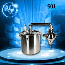 2016 New 50L Water Alcohol Distiller 304 Stainless Steel Home Brew Kit Distiller Wine Making Essential Oil Boiler