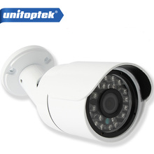HD 2MP Bullet IP Camera Outdoor 1080P POE Network Night Vision CCTV Camera Security P2P Cloud Support PC iPhone Android View