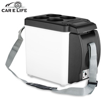 Mini Car Fridge 12V 6L Auto Travel Refrigerator ABS Home Cooler Freezer Warmer Portable Multi-Function Anti-Rotten Keep Cool