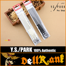 "Japan Original ""YS PARK"" Hair Combs High Quality Hairdressing Salon Comb Professional Barber Shop Supplies YS-280"