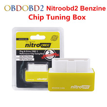 Best Quality NitroOBD2 Chip Tuning Box For Benzine Diesel Cars Nitro OBD2 Plug&Drive OBDII Interface With Retail Box