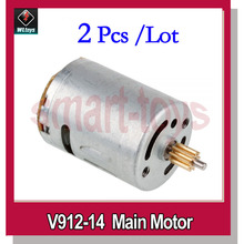 2pcs V912 Main Motor for WLtoys V912 V915 4CH RC Helicopter Parts