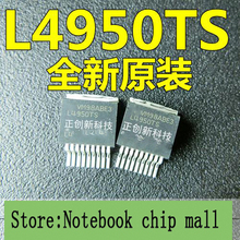 Free shippin 5pcs/lot LM4950TS L4950TS LM4950 audio amplifiers TO263 Promotions new original(China)