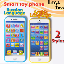 Russian & Arabic Language 2 Styles Smart Baby playmobil learning machines toy phone educational Phone toys For Children(China)