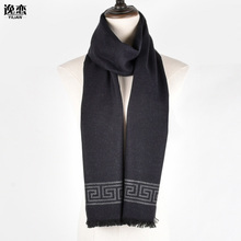 Luxury Brand New Fashion Cotton&Wool Men Boy Designer Scarf Long Hight Quality Winter Scarves With Tassel 180*30cm LA005(China)